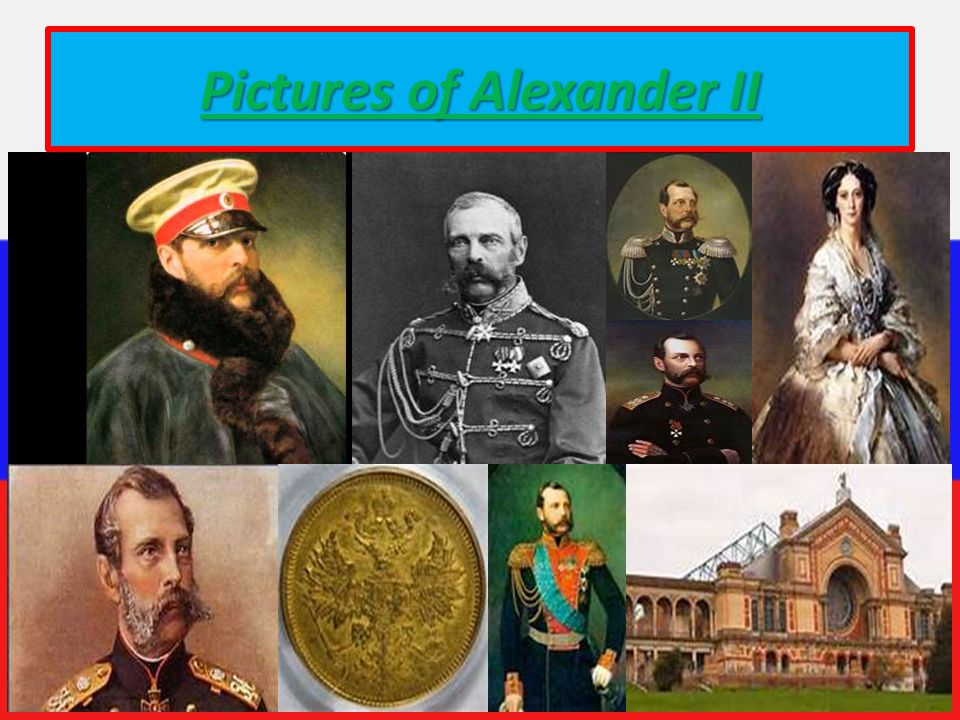 Pictures of Alexander II