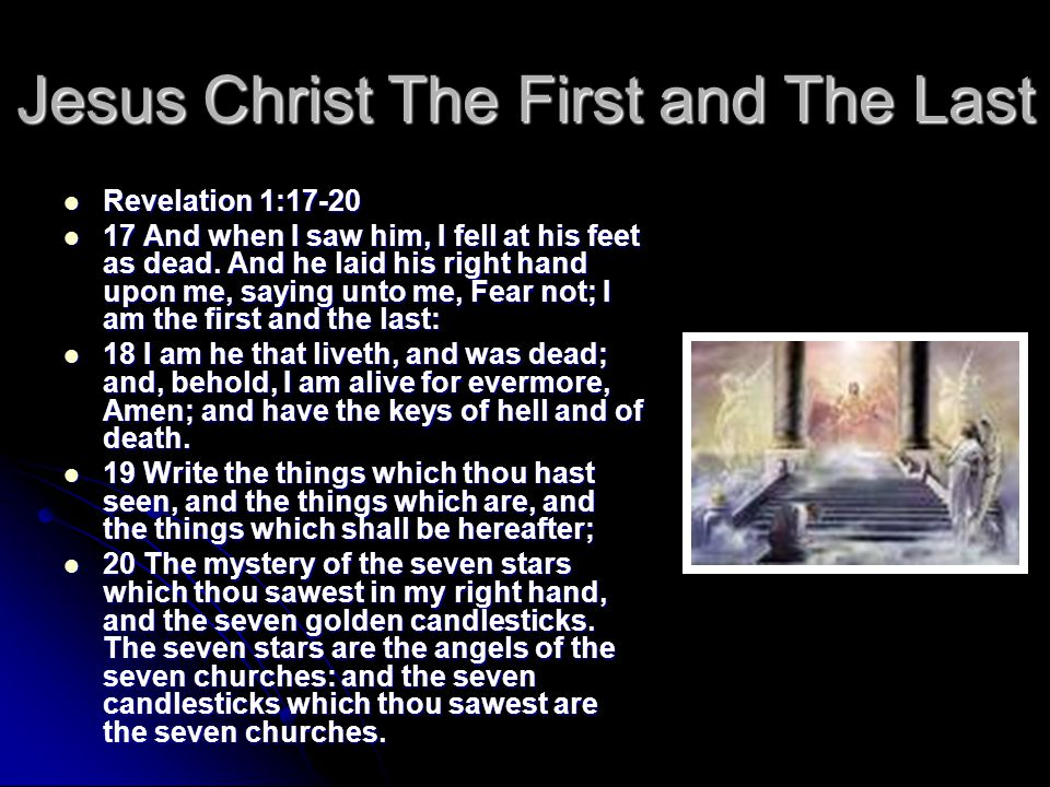 Paul The Apostle In Heaven II Corinthians 12:1-4 II Corinthians 12:1-4 1 It is not expedient for me doubtless to glory.