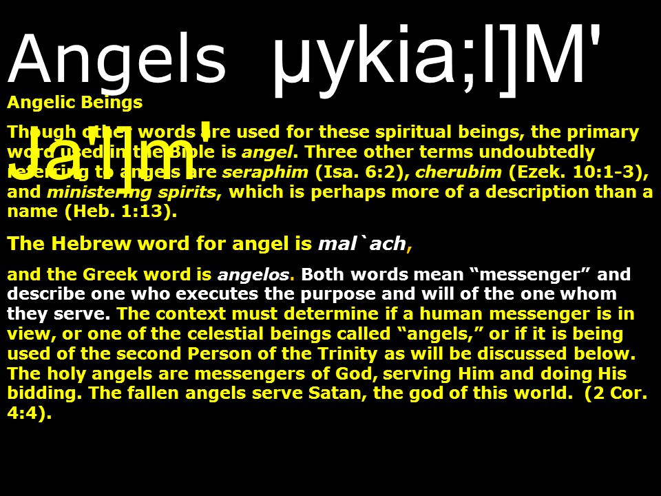Angelic Beings Though other words are used for these spiritual beings, the primary word used in the Bible is angel. Three other terms undoubtedly refe