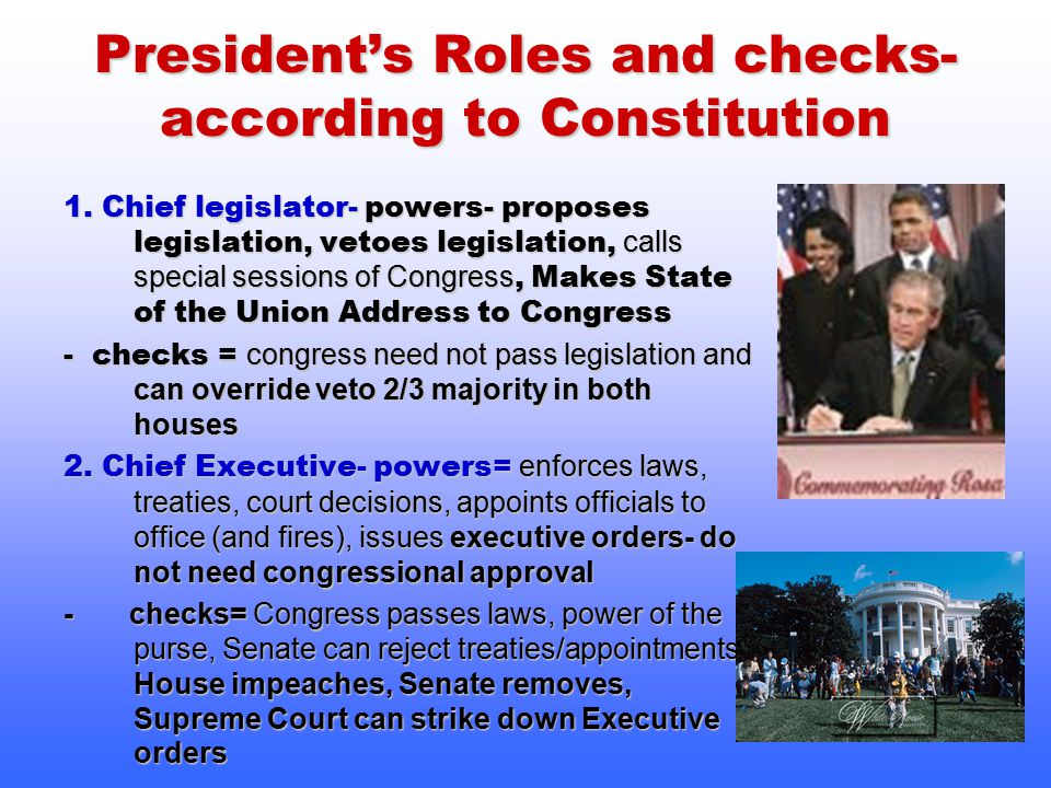 Can we strengthen Presidents powers.Will we allow it.