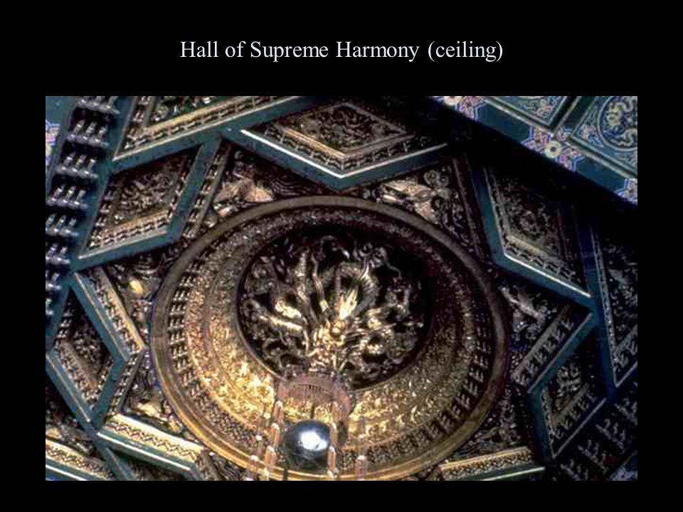 Hall of Supreme Harmony (ceiling)