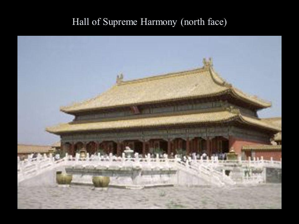 Hall of Supreme Harmony (north face)