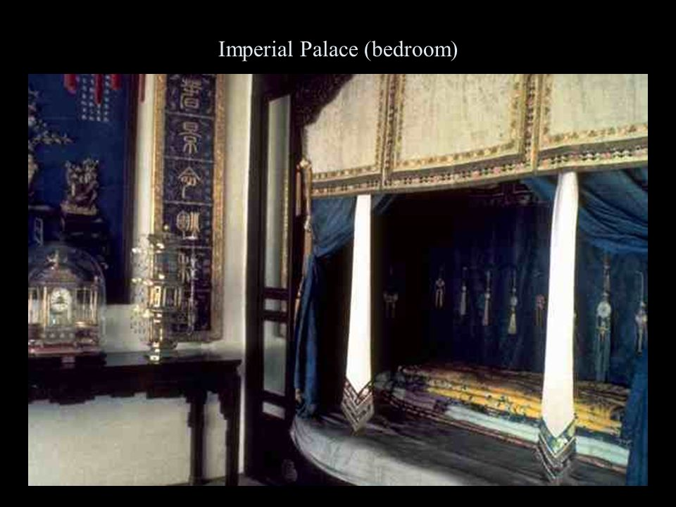Imperial Palace (bedroom)