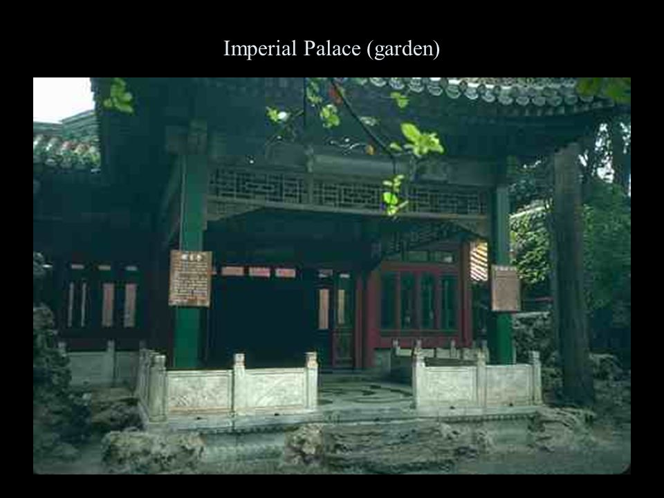 Imperial Palace (garden)