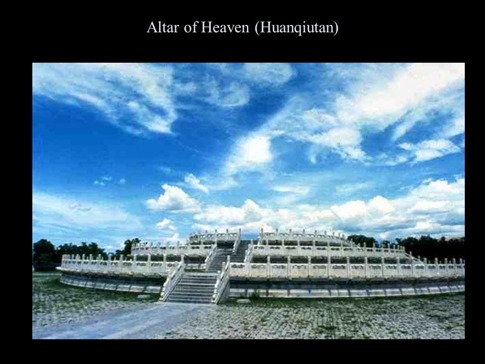 Altar of Heaven (Huanqiutan)