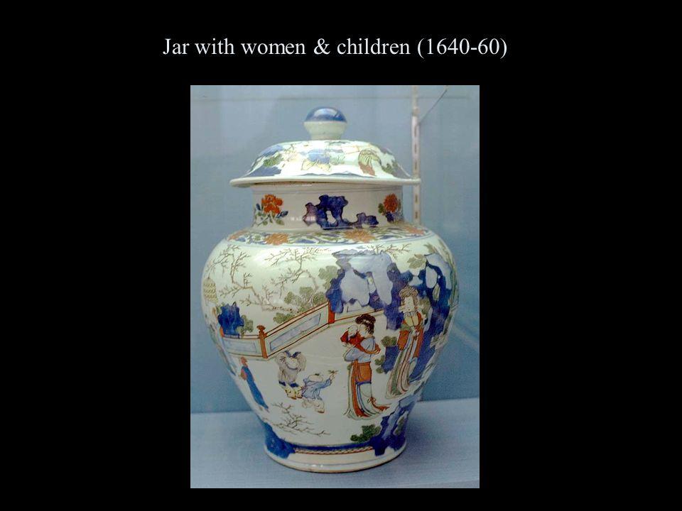 Jar with women & children (1640-60)