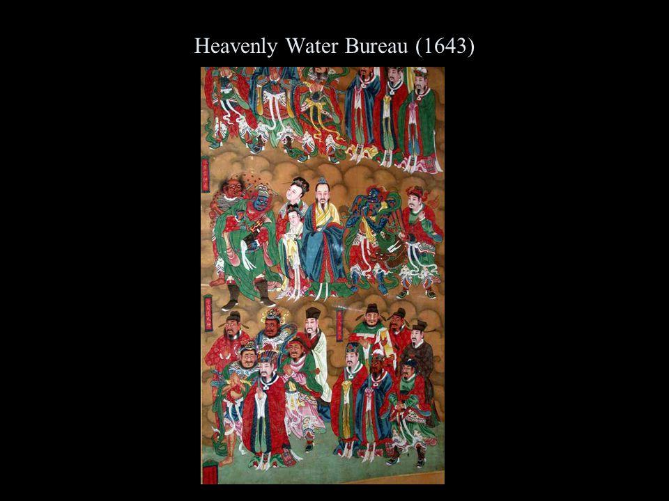 Heavenly Water Bureau (1643)