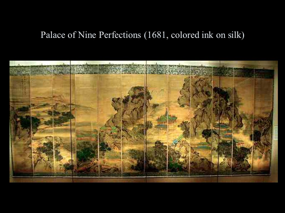Palace of Nine Perfections (1681, colored ink on silk)