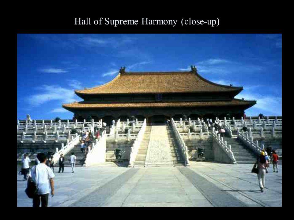 Hall of Supreme Harmony (close-up)