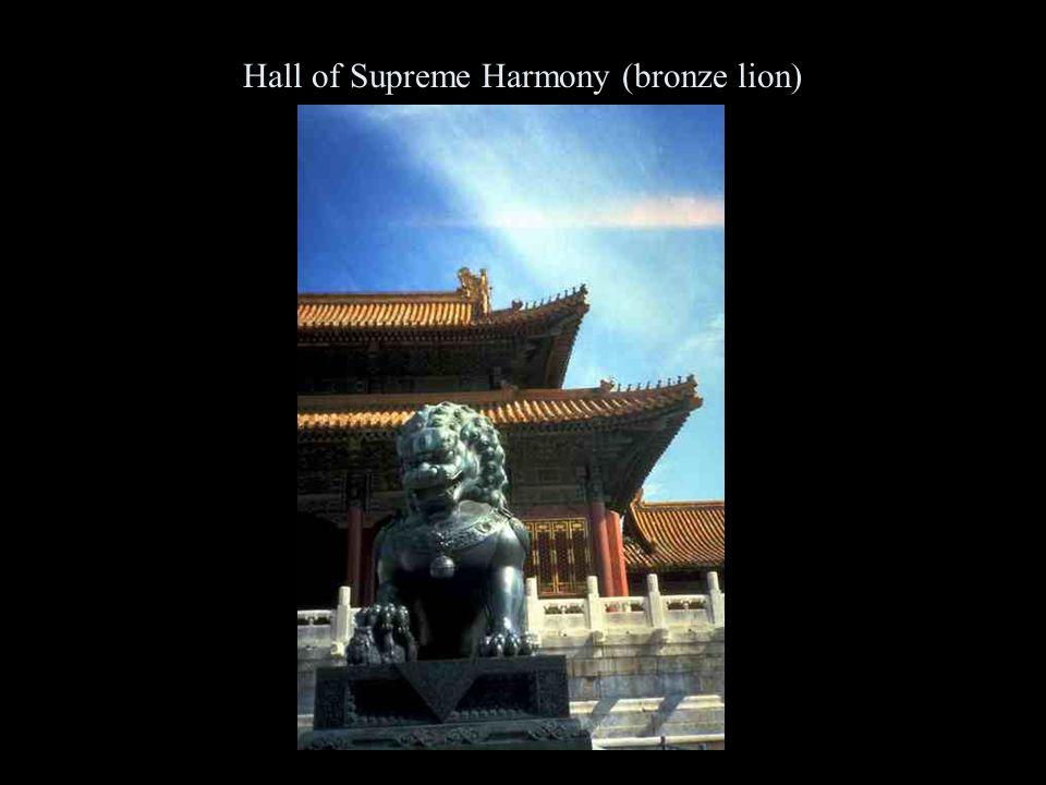 Hall of Supreme Harmony (bronze lion)