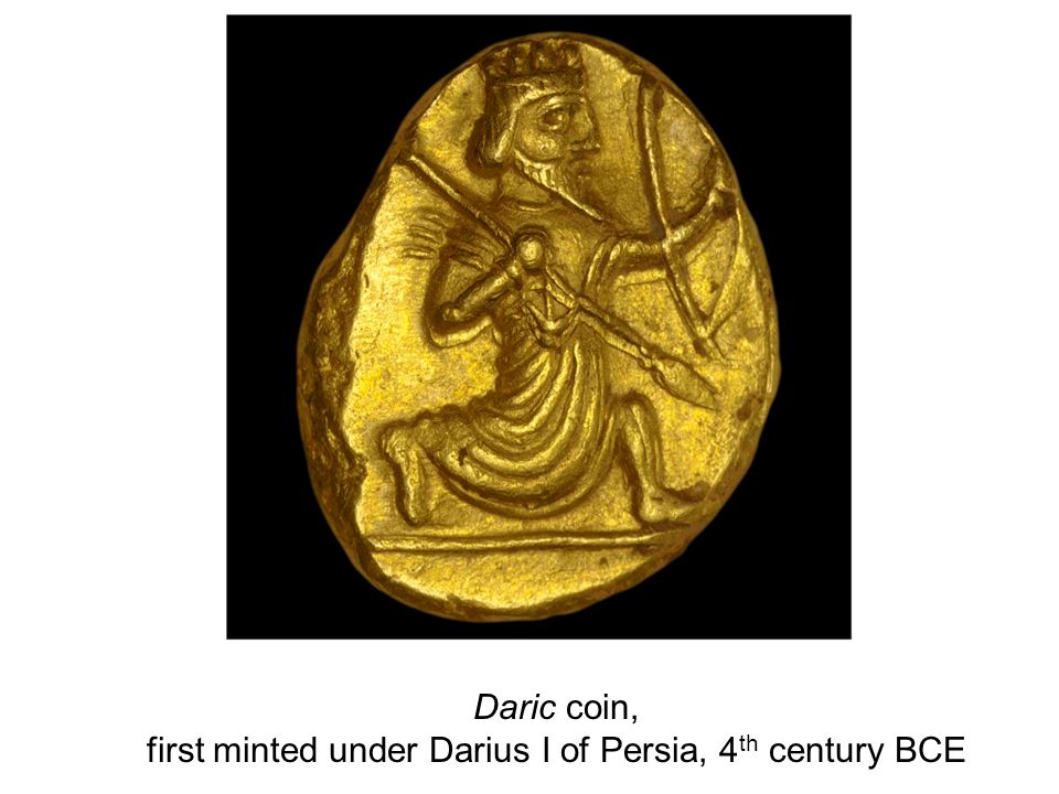 Daric coin, first minted under Darius I of Persia, 4 th century BCE