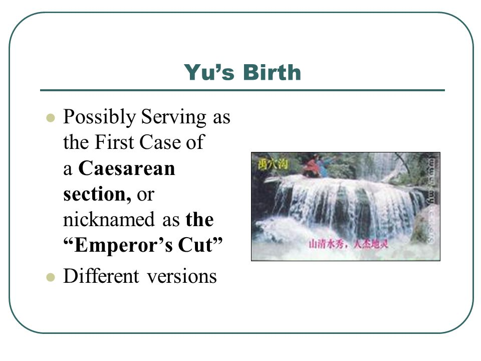 Yu's Birth Possibly Serving as the First Case of a Caesarean section, or nicknamed as the Emperor's Cut Different versions