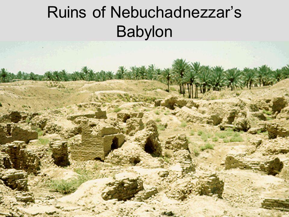 Ruins of Nebuchadnezzar's Babylon