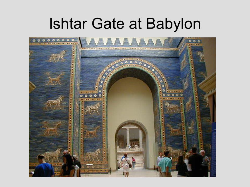 Ishtar Gate at Babylon