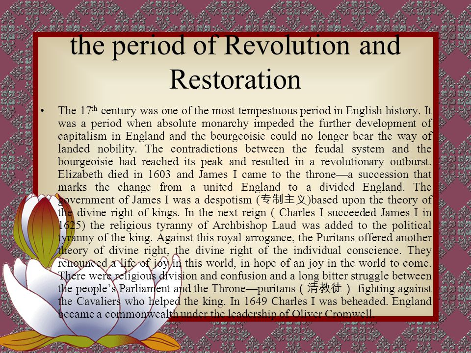 the period of Revolution and Restoration The 17 th century was one of the most tempestuous period in English history.