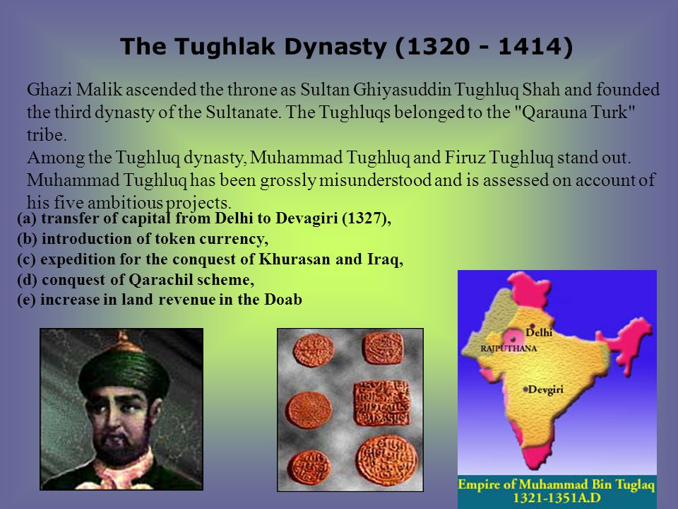 Ghazi Malik ascended the throne as Sultan Ghiyasuddin Tughluq Shah and founded the third dynasty of the Sultanate. The Tughluqs belonged to the