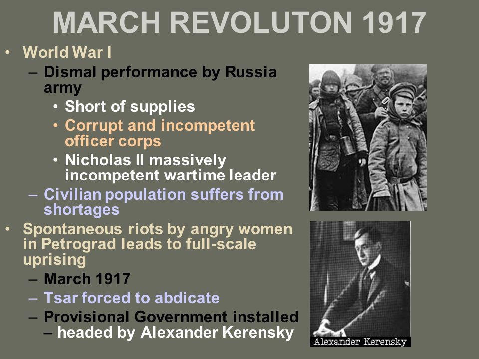 MARCH REVOLUTON 1917 World War I –Dismal performance by Russia army Short of supplies Corrupt and incompetent officer corps Nicholas II massively inco