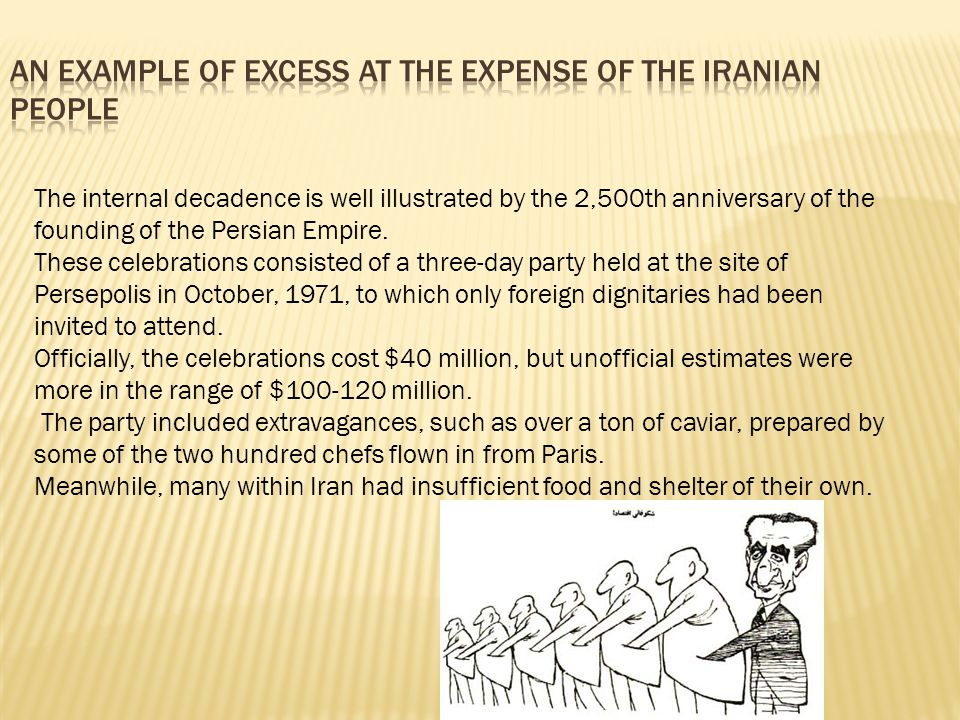 The internal decadence is well illustrated by the 2,500th anniversary of the founding of the Persian Empire.