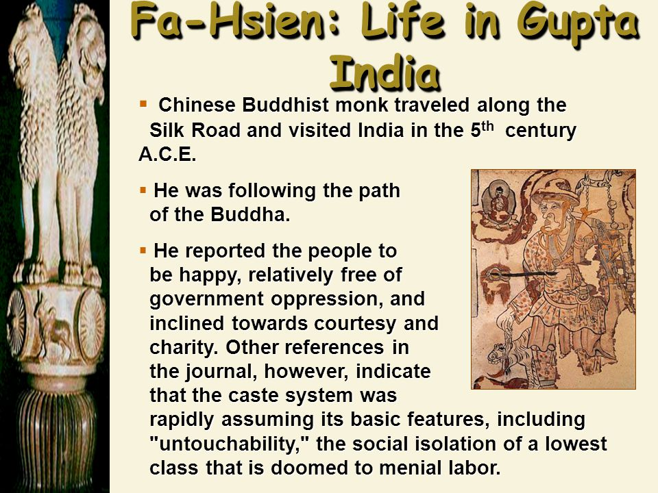 Fa-Hsien: Life in Gupta India  Chinese Buddhist monk traveled along the Silk Road and visited India in the 5 th century A.C.E.  He was following the
