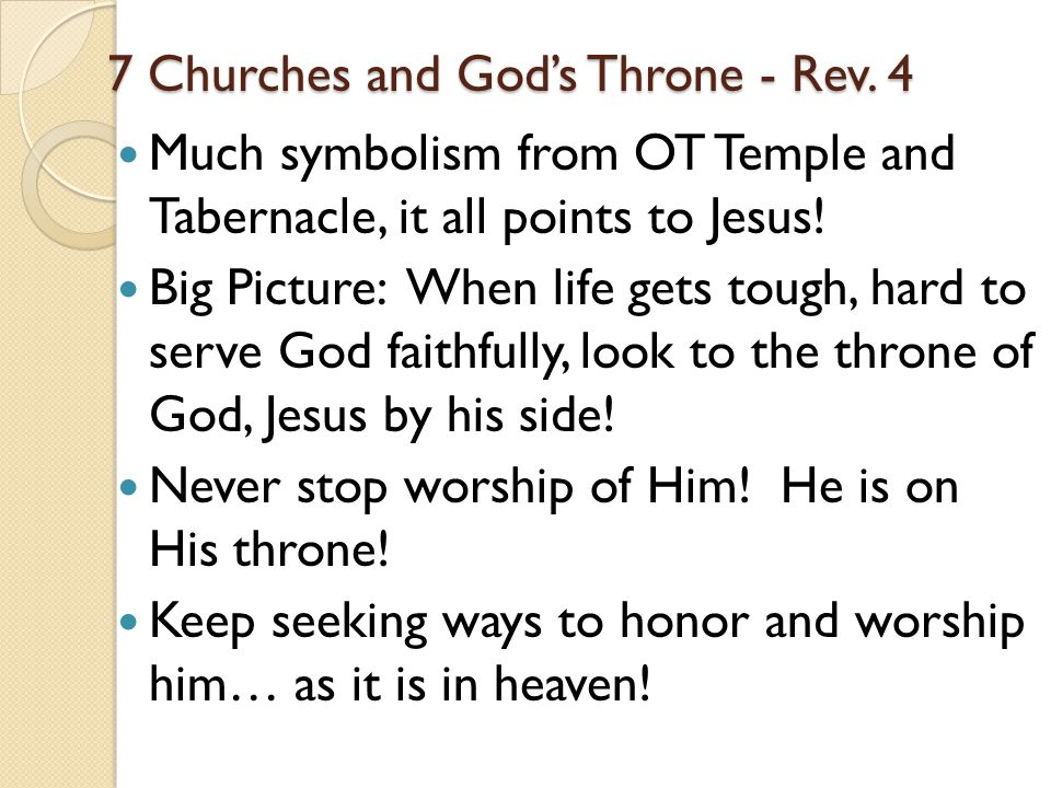 7 Churches and God's Throne - Rev.