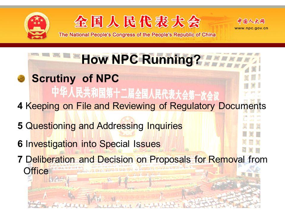 How NPC Running.