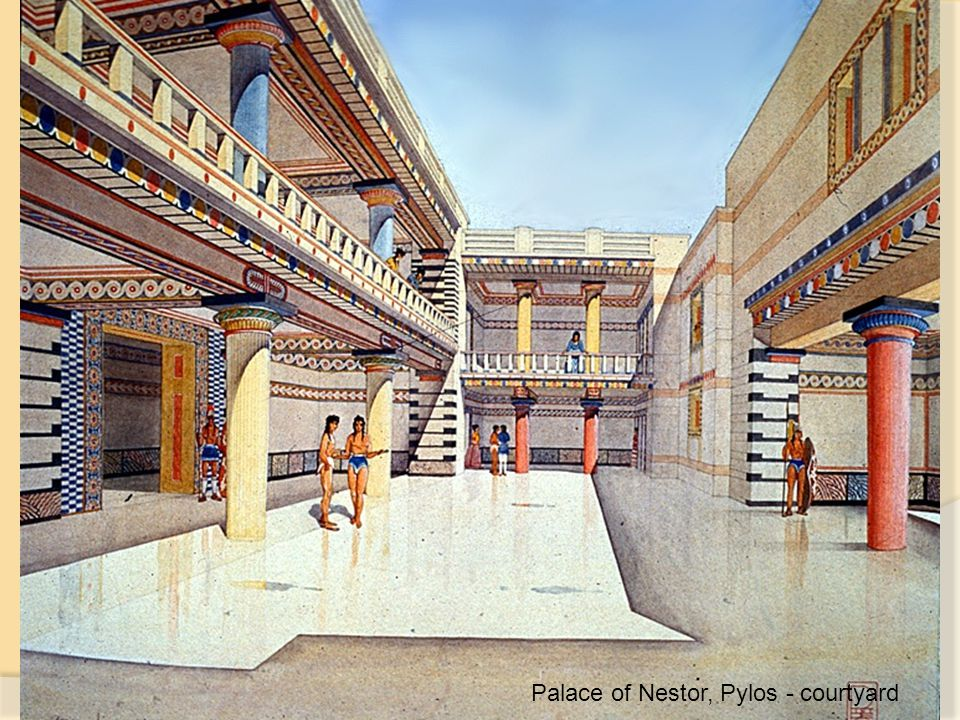Palace of Nestor, Pylos - courtyard