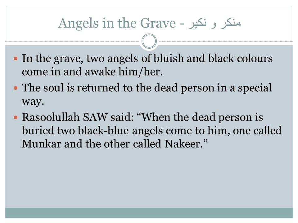 منكر و نكير Angels in the Grave - In the grave, two angels of bluish and black colours come in and awake him/her. The soul is returned to the dead per