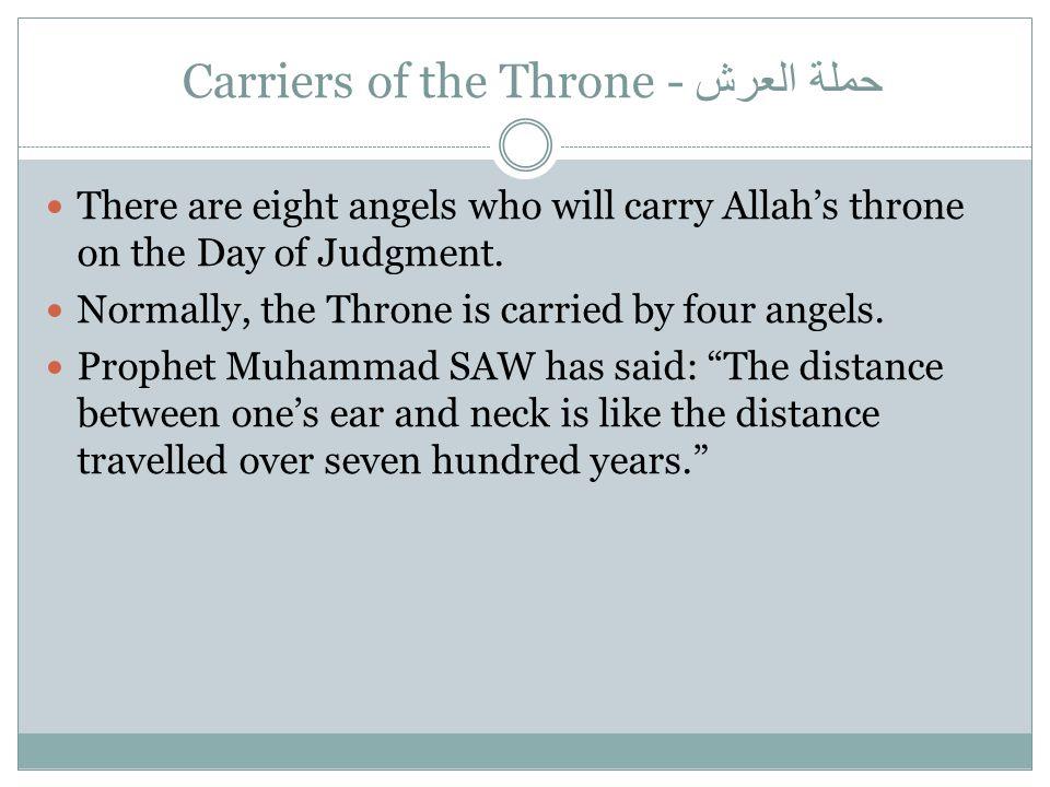 حملة العرش Carriers of the Throne - There are eight angels who will carry Allah's throne on the Day of Judgment. Normally, the Throne is carried by fo