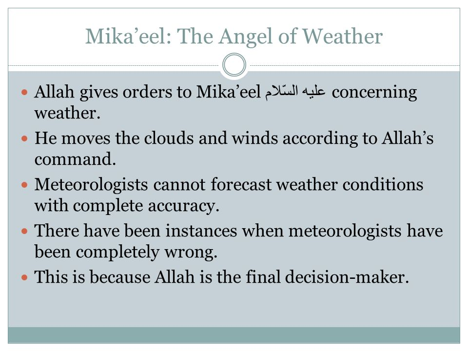 Mika'eel: The Angel of Weather Allah gives orders to Mika'eel عليه السّلام concerning weather.