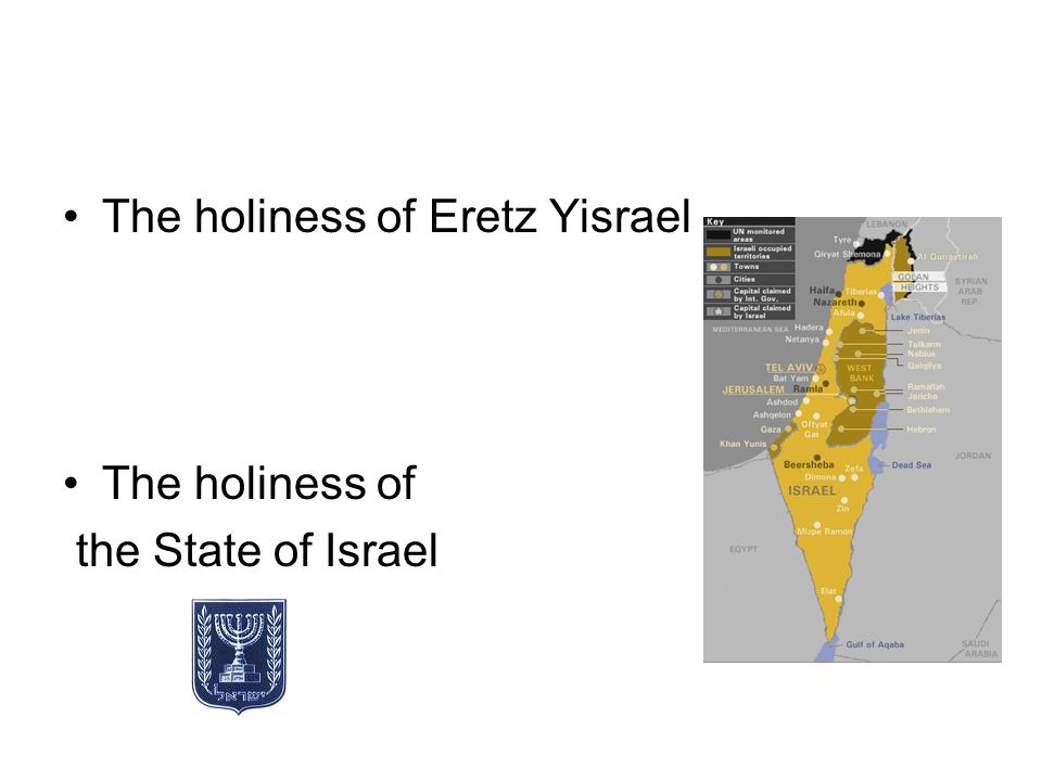 The holiness of Eretz Yisrael The holiness of the State of Israel