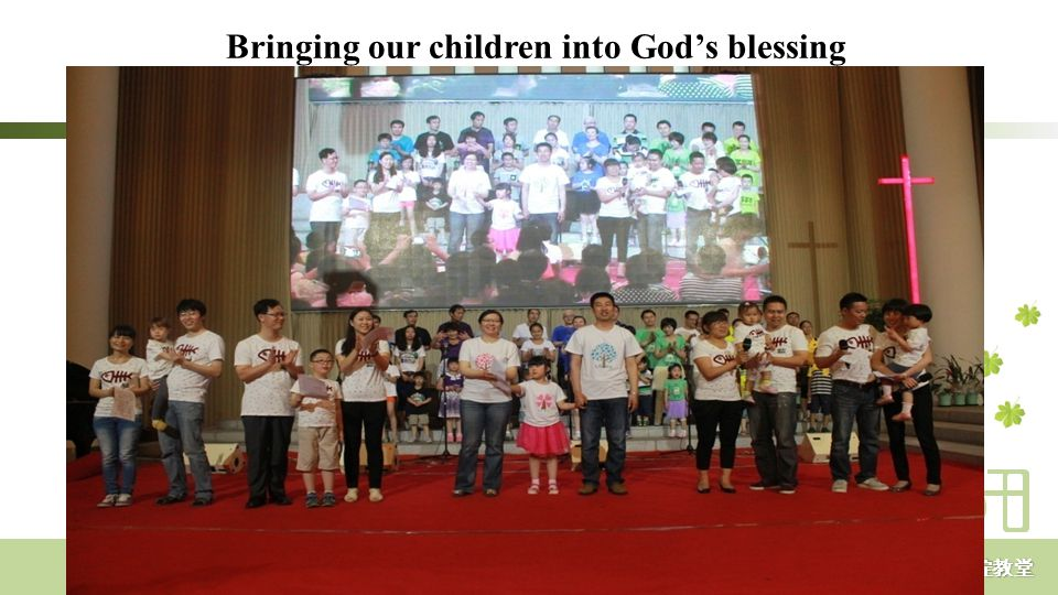 Beijing Haidian Christian Church 北京市基督教海淀教堂 Bringing our children into God's blessing