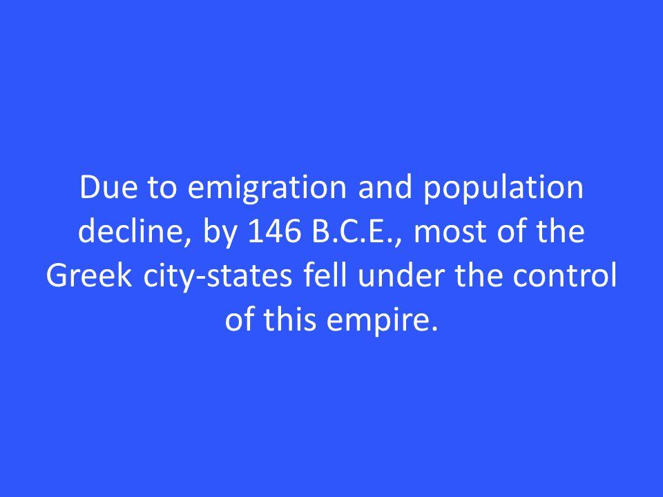 Answer – 300 Egypt