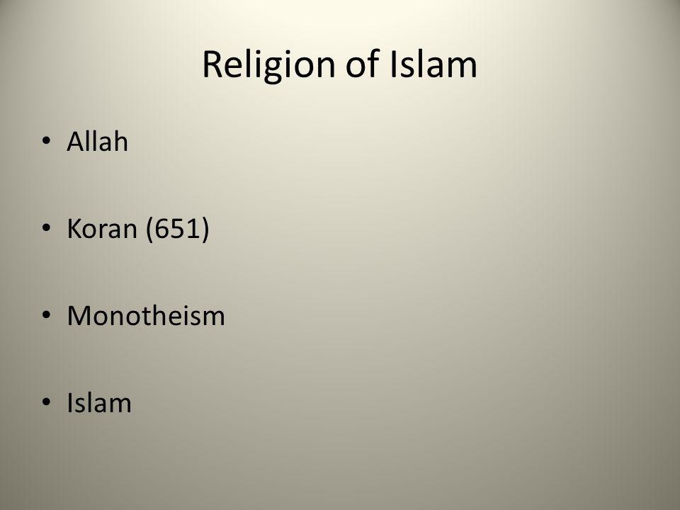 Religion of Islam Allah Koran (651) Monotheism Islam