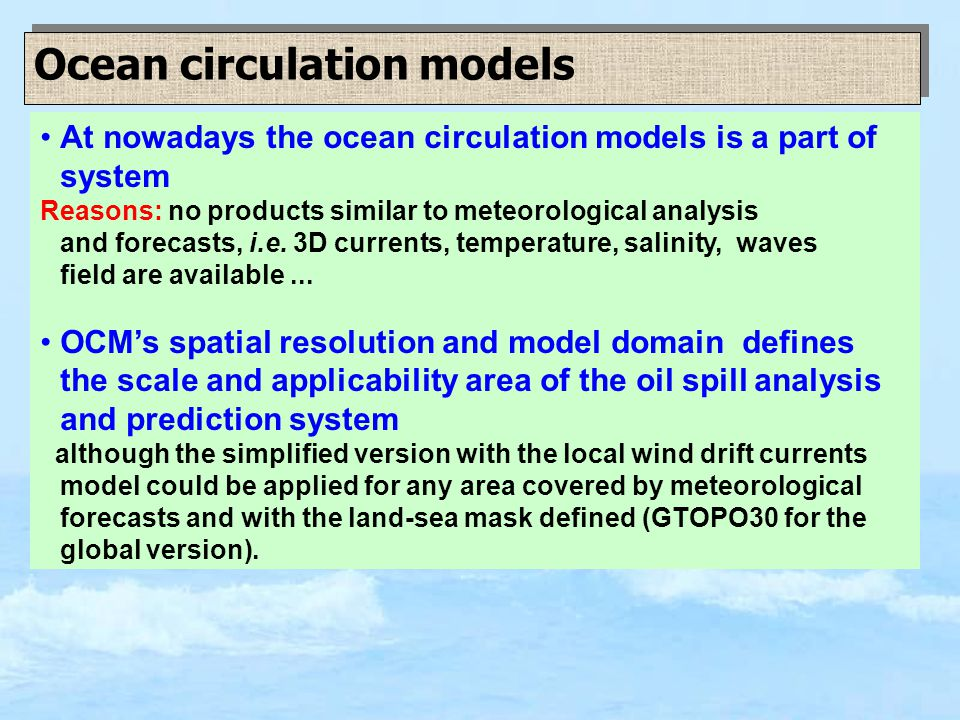Ocean circulation models At nowadays the ocean circulation models is a part of system Reasons: no products similar to meteorological analysis and forecasts, i.e.