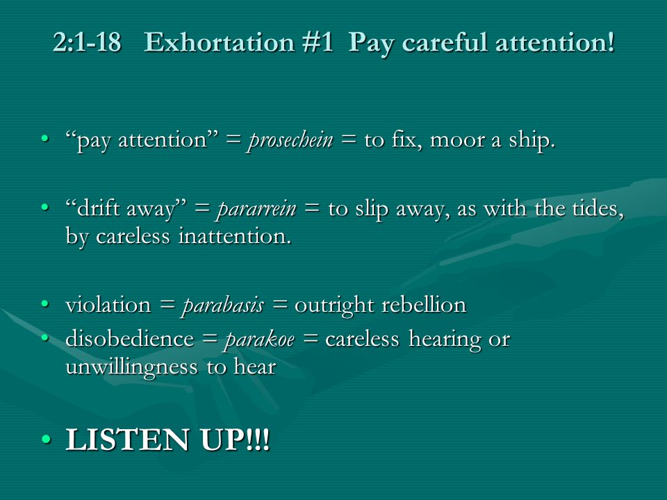 2:1-18 Exhortation #1 Pay careful attention.