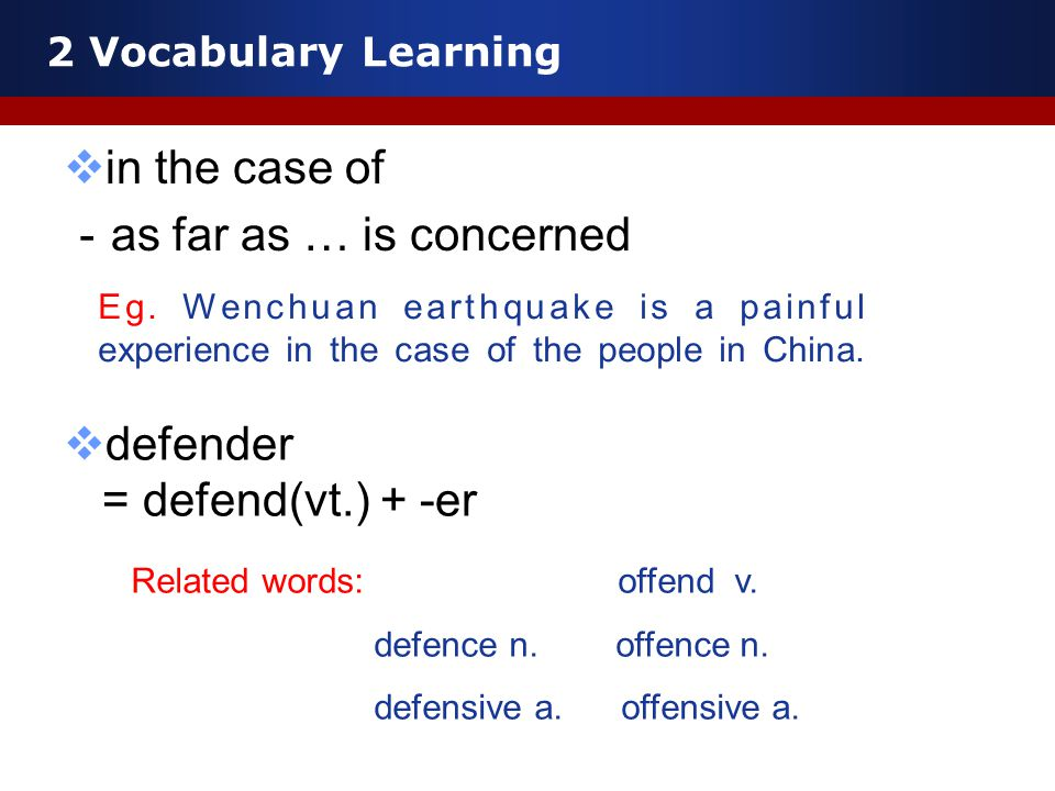 2 Vocabulary Learning  in the case of - as far as … is concerned Eg.