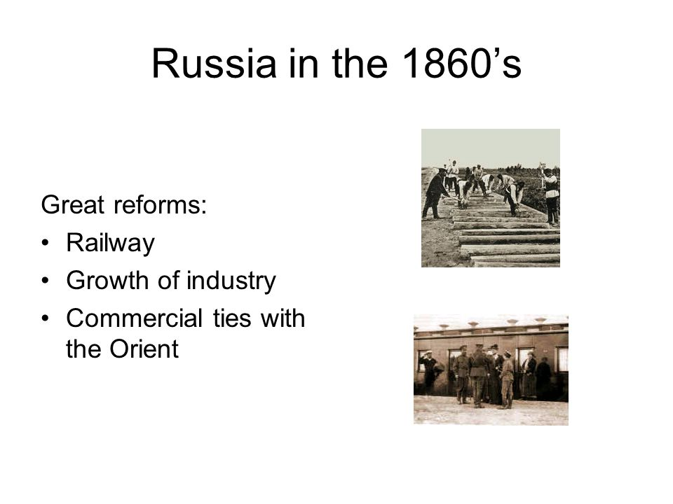 Russia in the 1860's Great reforms: Railway Growth of industry Commercial ties with the Orient