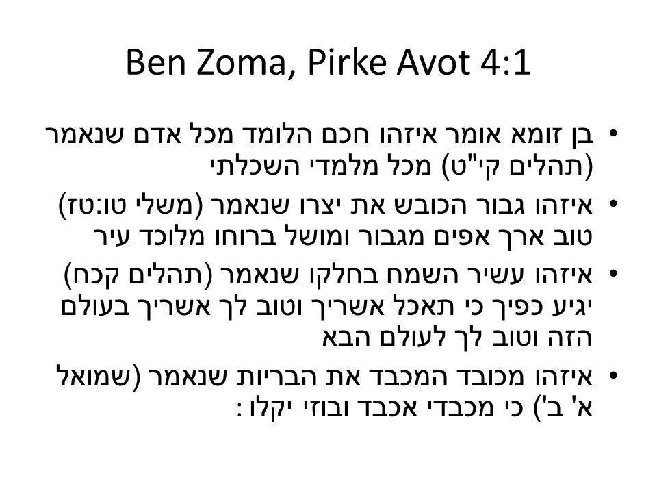 Ben Zoma, Pirke Avot 4:1 בן זומא אומר איזהו חכם הלומד מכל אדם שנאמר ( תהלים קי