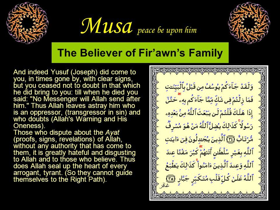 Musa peace be upon him Fir'aun (Pharaoh) said: O chiefs.
