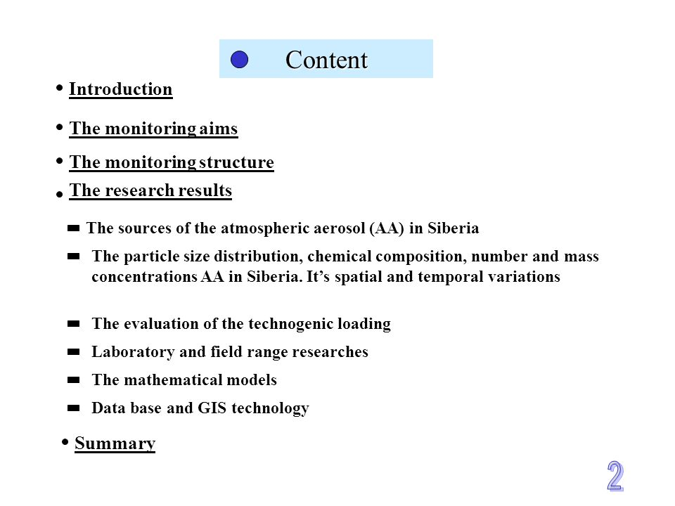 Content Introduction The monitoring aims The research results The monitoring structure The particle size distribution, chemical composition, number and mass concentrations AA in Siberia.