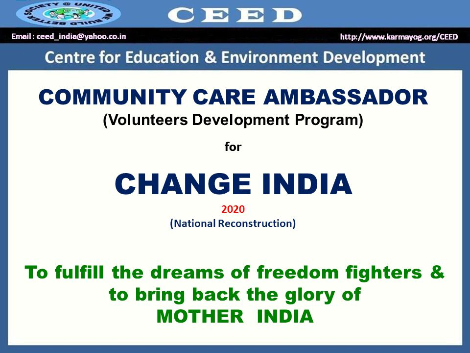 COMMUNITY CARE AMBASSADOR (Volunteers Development Program) for CHANGE INDIA 2020 (National Reconstruction) To fulfill the dreams of freedom fighters & to bring back the glory of MOTHER INDIA