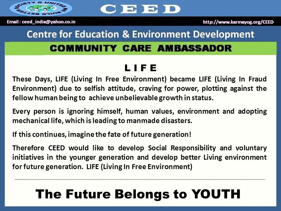 Dear Brothers & Sisters CEED cordially Invites you (age group of 25 – 59 years) As RESOURCE PERSON to Share your Experience, Spread your Knowledge, Expose your Calibre with each and every one, Which Helps in Making NATION STRONG Dr.