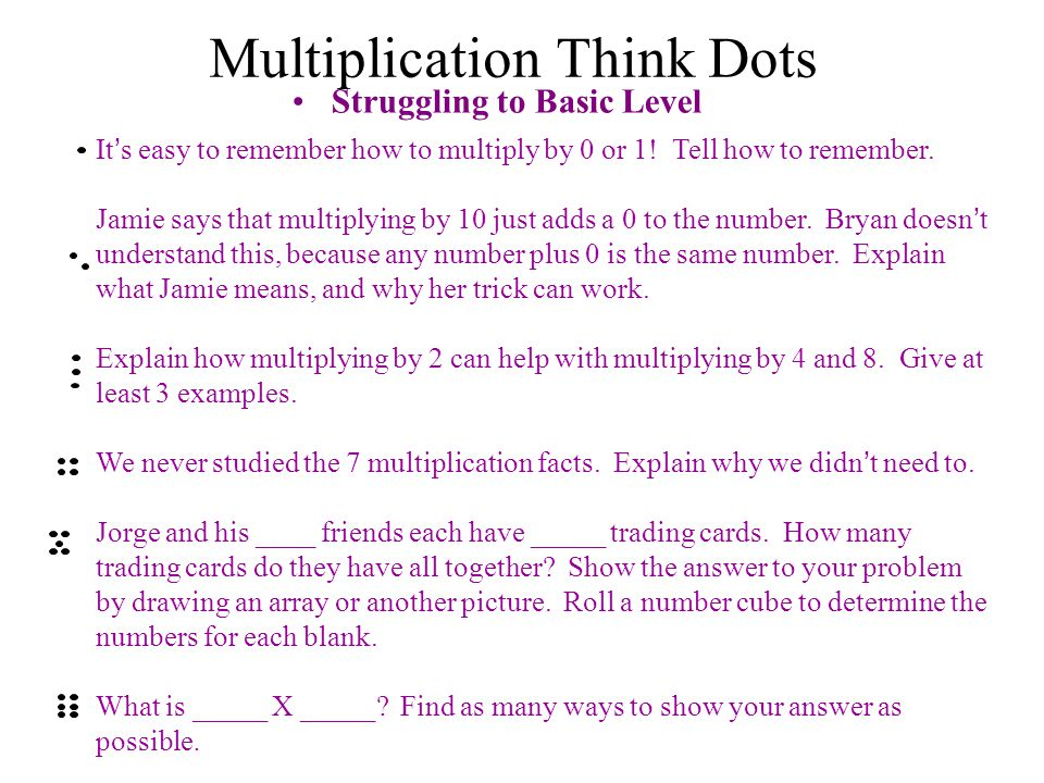 Multiplication Think Dots Struggling to Basic Level It's easy to remember how to multiply by 0 or 1! Tell how to remember. Jamie says that multiplying