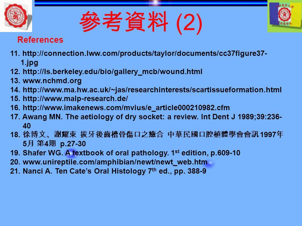 參考資料 (2) References 11.http://connection.lww.com/products/taylor/documents/cc37figure37- 1.jpg 12.