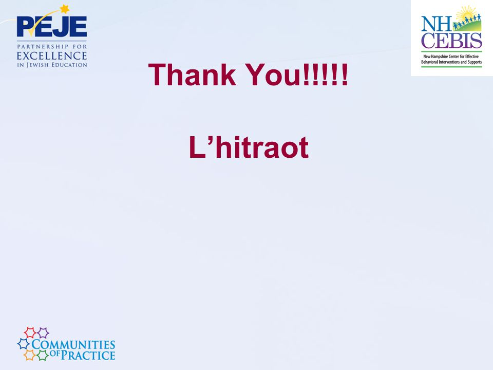 Thank You!!!!! L'hitraot