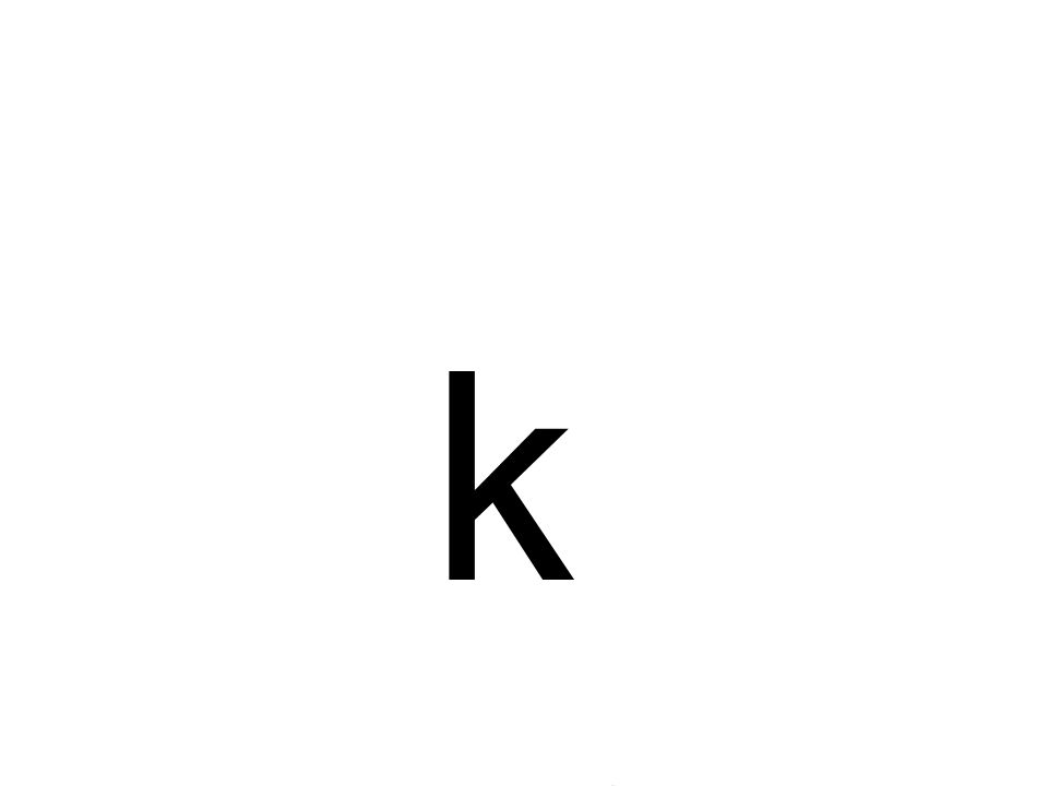 Exercise: Image letters and sounds.1. Trace the letter with your index finger.