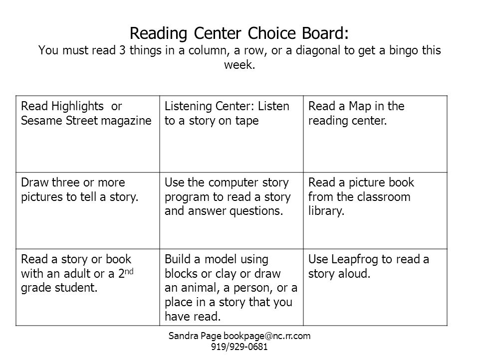 Reading Center Choice Board: You must read 3 things in a column, a row, or a diagonal to get a bingo this week. Read Highlights or Sesame Street magaz