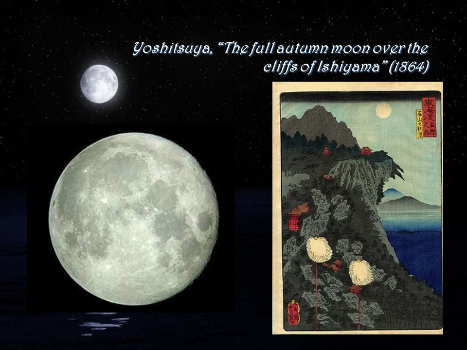 Yoshitsuya, The full autumn moon over the cliffs of Ishiyama (1864)