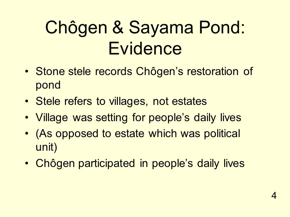 Chôgen & Sayama Pond: Evidence Stone stele records Chôgen's restoration of pond Stele refers to villages, not estates Village was setting for people's daily lives (As opposed to estate which was political unit) Chôgen participated in people's daily lives 4