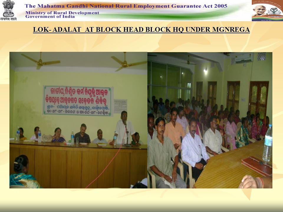 LOK- ADALAT AT BLOCK HEAD BLOCK HQ UNDER MGNREGA
